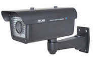 Day/Night All In One Long Range Vari-Focal Security Camera 700TVL